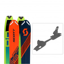 ALLROUND SKITOUREN SETS 85-90mm 2020 ab 509 EUR