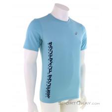 Asics Run SS Top Herren T-Shirt-Blau-S