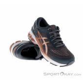 Asics Novablast Womens Running Shoes Running Shoes